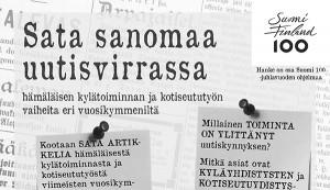 Artikkelinkeruukampanja avattu Hämeenlinnan seudulla